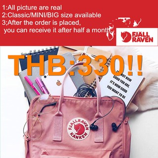 Review กระเป๋าเป้สะพายหลัง Fjallraven kanken all colors men and women outdoor backpack fashion