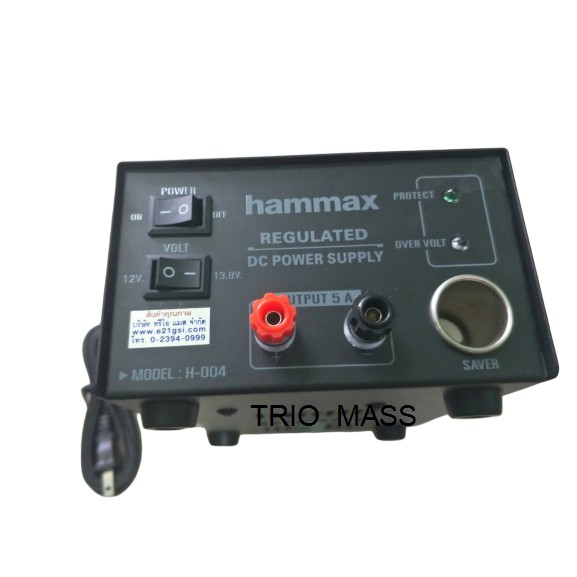 HAMMAX หม้อแปลงไฟฟ้า 5A