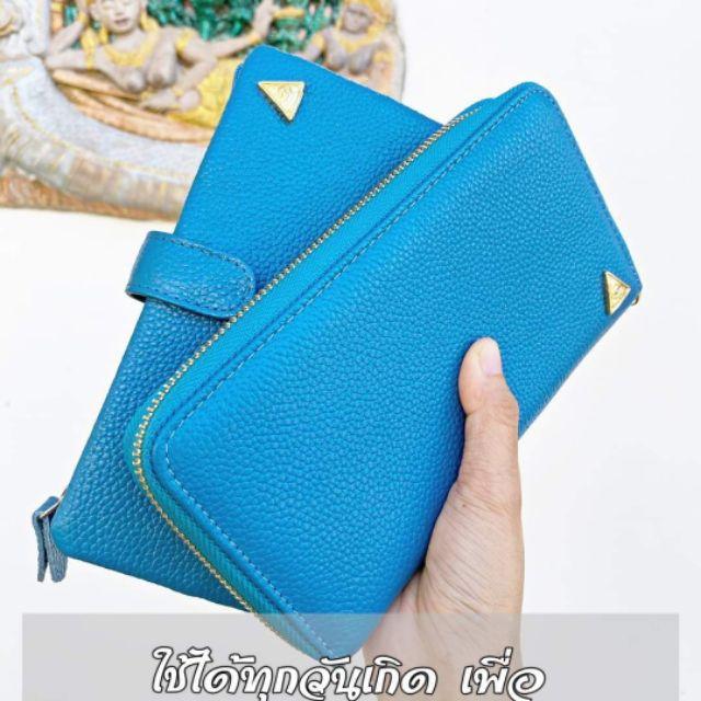 กระเป๋าเศรษฐี คุณกิ่ง สีฟ้า ใช้ได้ทุกวันเกิด