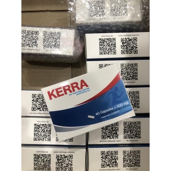 เคอร่า kerra ยาสมุนไพรไทย แท้ 100%