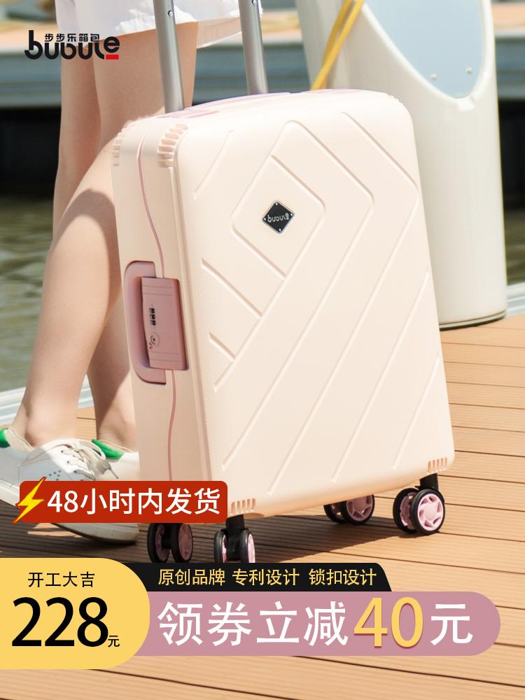 กระเป๋าเก็บสัมภาระหญิงแข็งแรงและทนทาน20ล้อสากลกระเป๋าเดินทางหนานิ้ว24-นิ้วรถเข็นกระเป๋าเดินทางรหัสผ่าน