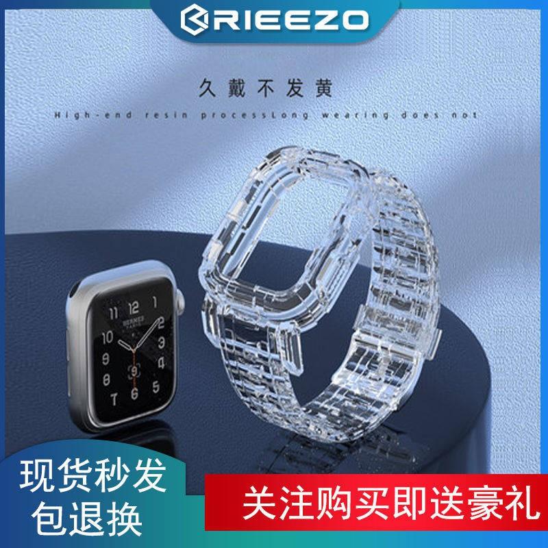 💥 สาย applewatch 🔥 Glacier โปร่งใสหนึ่งป้องกันการตก Applewatch SE สายนาฬิกา iwatch6 โปร่งใส 1-5 รุ่น
