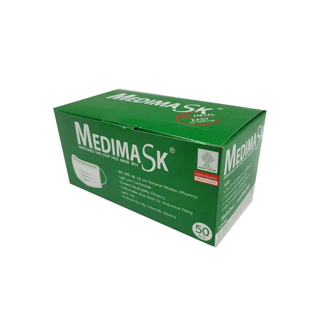 Medimask หน้ากากอนามัย 3 ชั้น เขียว (กล่อง50ชิ้น) +++ พร้อมส่ง +++