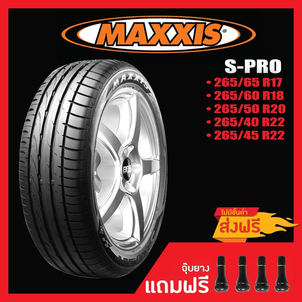 MAXXIS S-PRO • 265/65R17 • 265/60R18 • 265/50R20 • 265/40R22 • 265/45R22 ยางใหม่ปี 2020
