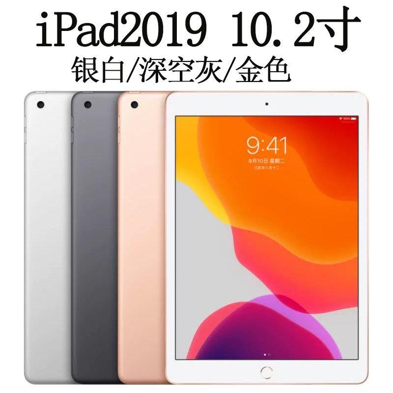☊ipad air3 Apple/Apple แท็บเล็ต ipad2018/ Air2 mini5 ipad มือสอง