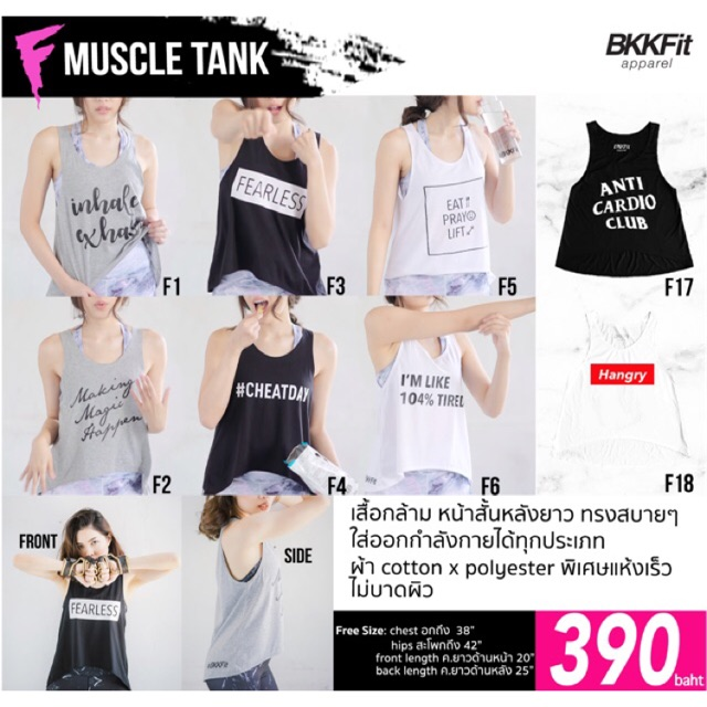 #BKKFit F Muscle Tanks