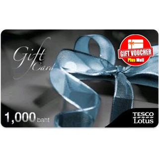 Image # 0 of Review Lotus Gift Card 1,000
