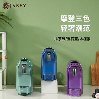 ≝℉กาแฟเครื่องทำแคปซูล jassy เครื่องชงกาแฟชุดฟองนมอิตาลีอัตโนมัติสำนักงานขนาดเล็กใช้ในบ้าน20บาร์