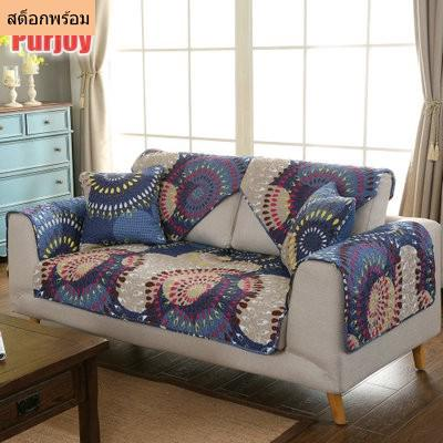 3 Seater CLEARANCE Sofa Slip Covers Jacquard Design Universal Sizes 1 2