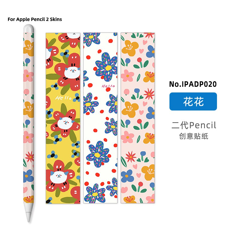 สติ๊กเกอร์ปากกาสำหรับ Apple Pencil รุ่น1&2 sticker กันรอยขีดข่วน ถนอมปากกา กาว3M ไม่ทิ้งคราบ 1Set มี3แผ่น Zc2T