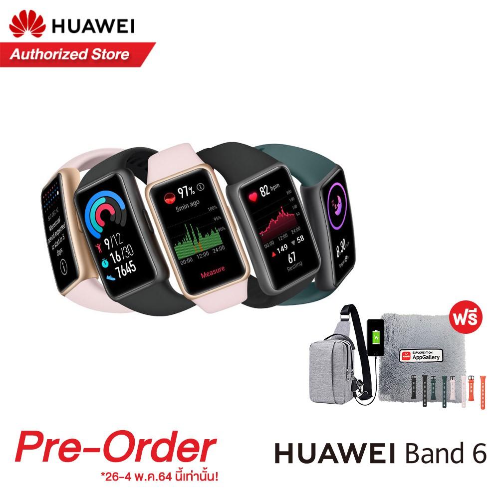 [Pre-Order] HUAWIE Band 6