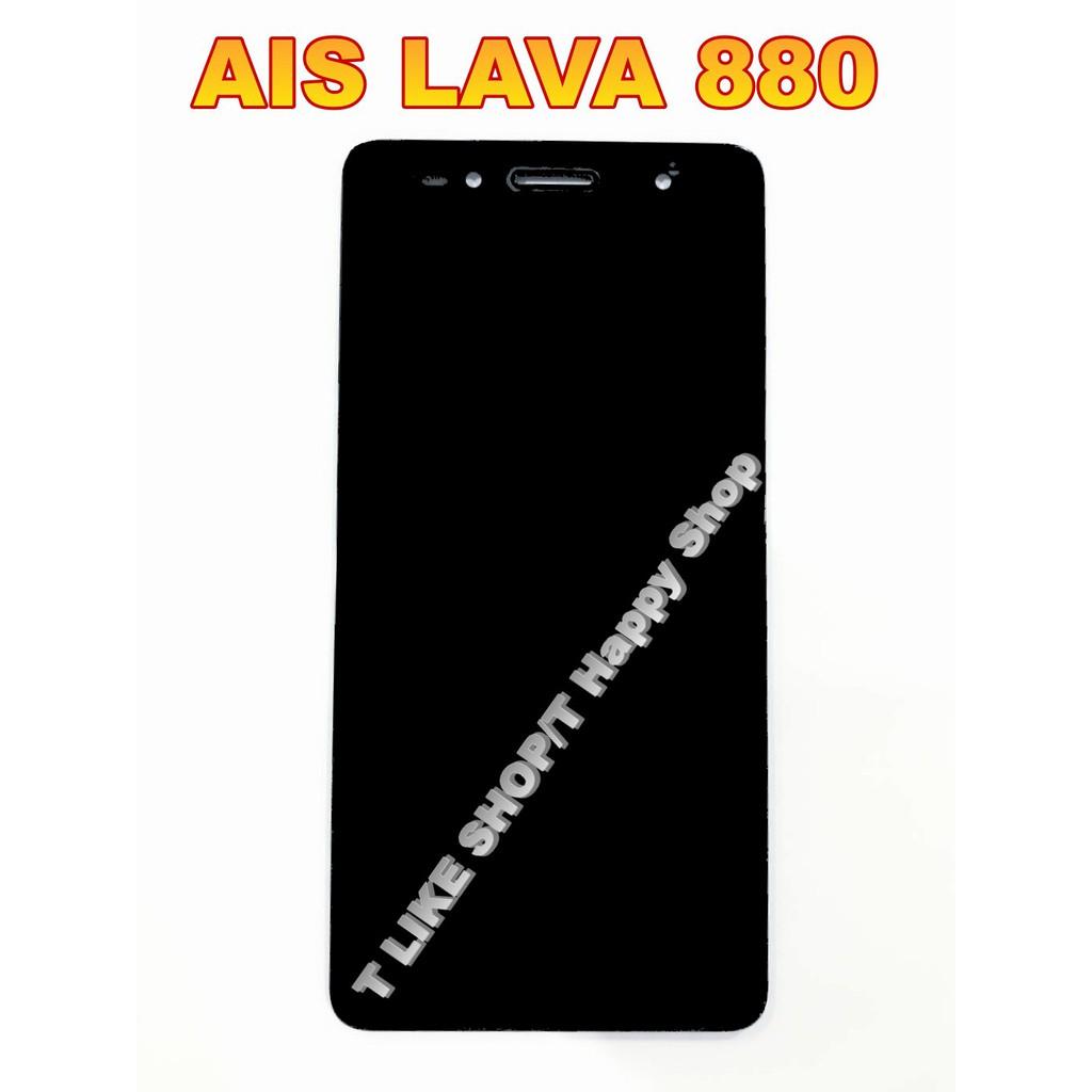 จอ AIS/LAVA 880 /หน้าจอ LCD พร้อมทัชสกรีน - Ais Lava Iris 880 งานดี งานมีคุณภาพ