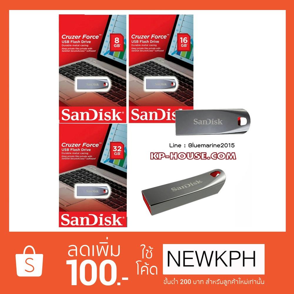 Sandisk Cz71 16gb Cruzer Force Flash Drive 016g B35 Flashdisk 8 Gb Cruizer Black Shopee Thailand