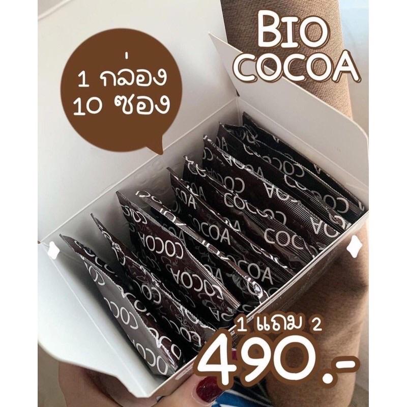 Bio Cocoa Mix(ไบโอโกโก้ มิกซ์) 10 ซอง