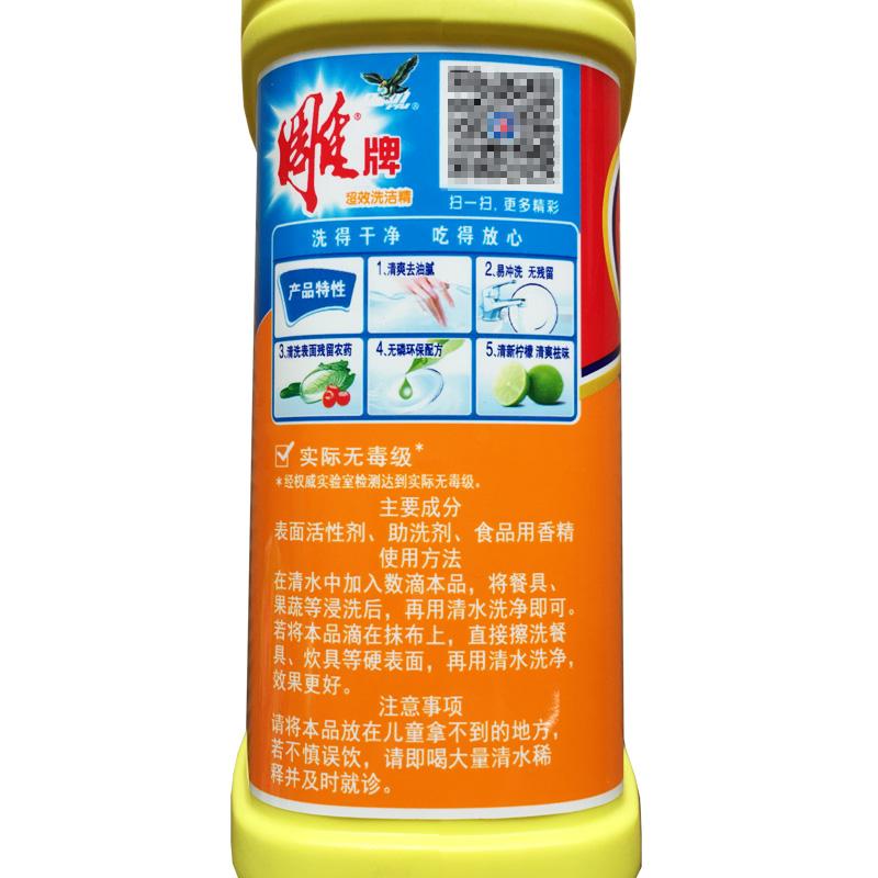 ▲Diaopaiผงซักฟอกครอบครัวแพ็คบ้าน1.12kg*1ขวดน้ำมัน快洁เกรดอาหารห้องครัวไม่เจ็บมือผงซักฟอก■