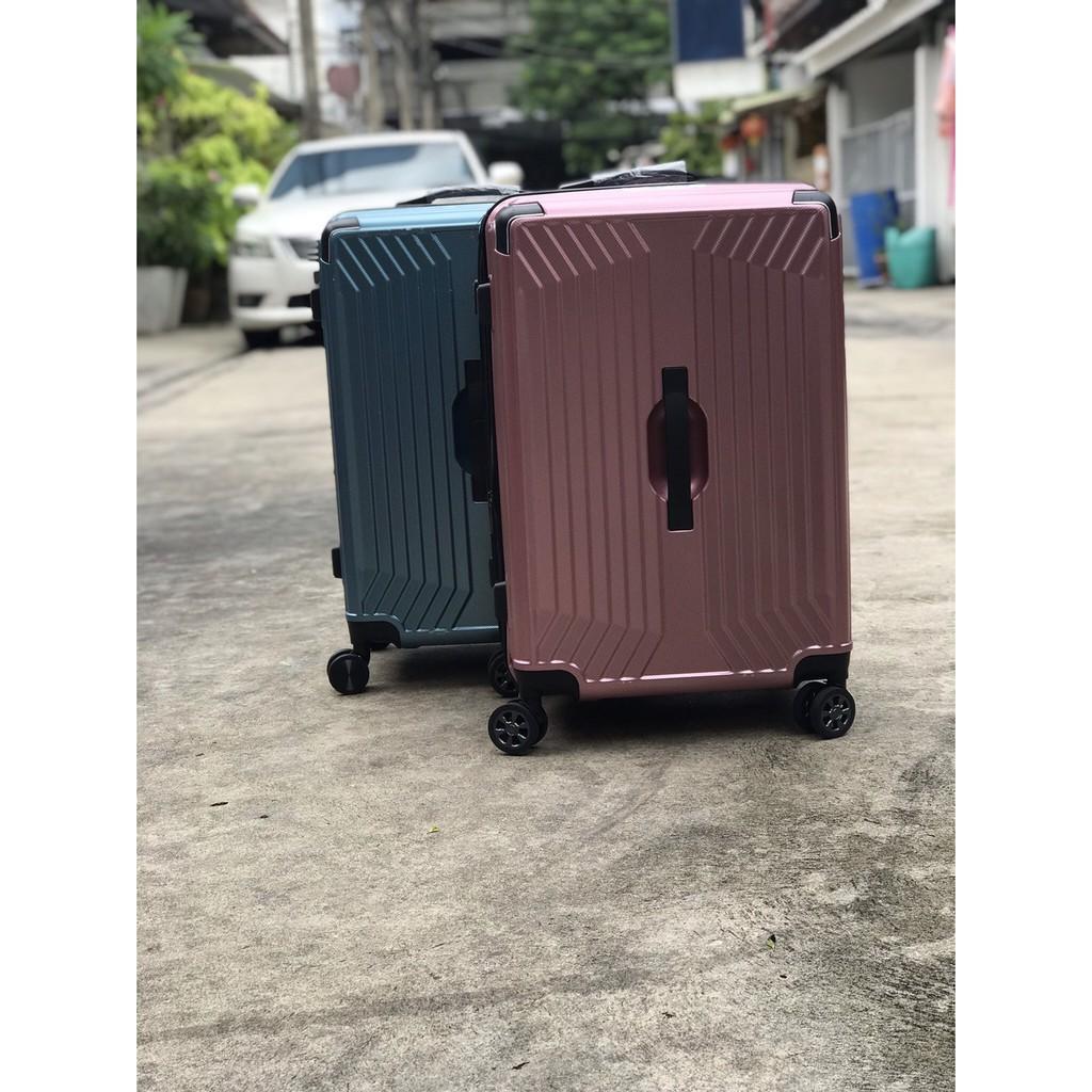กระเป๋าเดินทาง24นิ้ว1550
