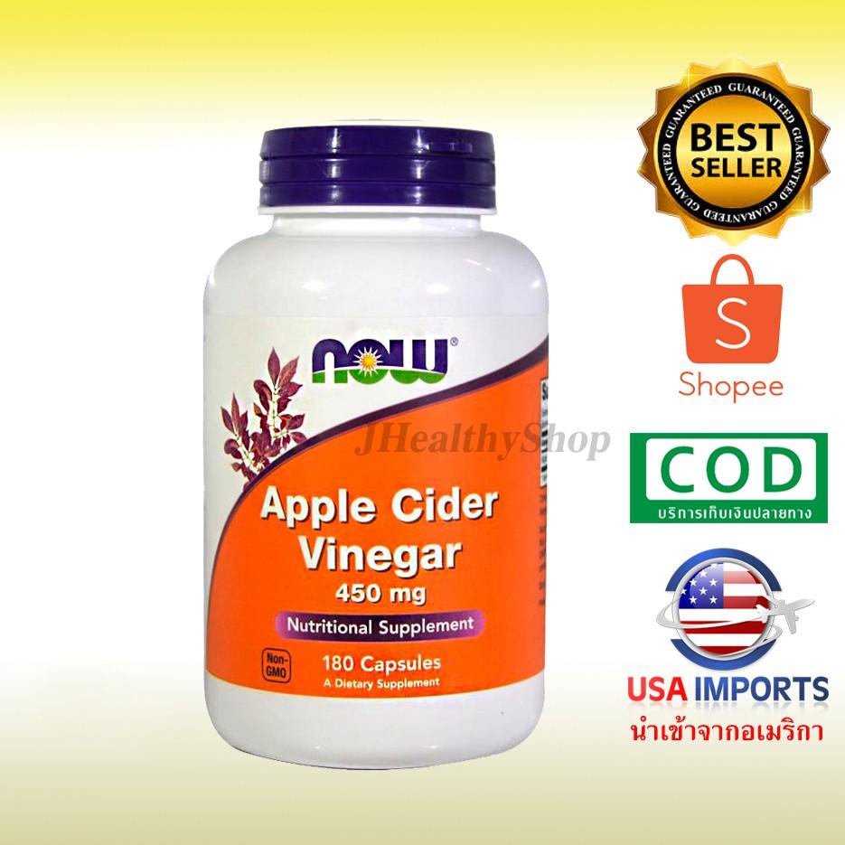 Apple Cider  [🇺🇸นำเข้า🇹🇭พร้อมส่ง]  Now Foods, Apple Cider Vinegar, 450 mg, 180 Capsules
