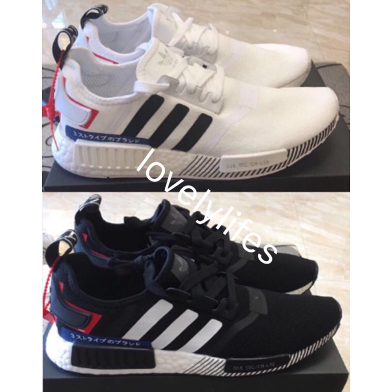 Adidas Nmd R 1 Boost รองเท้าผ้าใบชายหญิงสีขาวแดงดํา