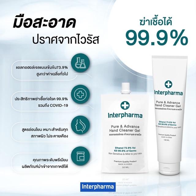 เจลล้างมือ interpharma แอลกอฮอล์ 73.9%