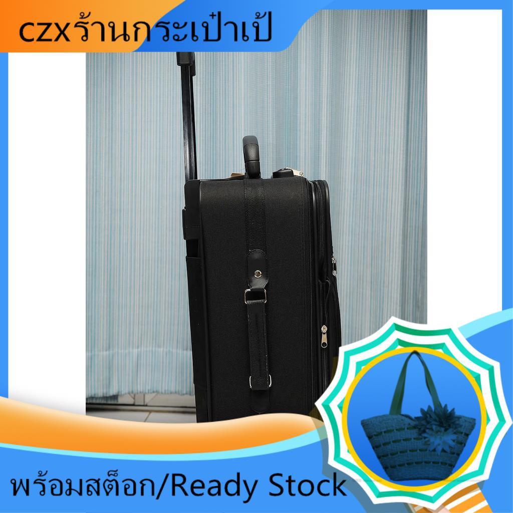 กระเป๋าเดินทางล้อลาก กระเป๋าเดินทางใบเล็ก กระเป๋าเดินทาง [ BRM ] กระเป๋ามีคันชัก กระเป๋าเดินทาง ล้อลาก ขนาด 17 นิ้ว ใบกร