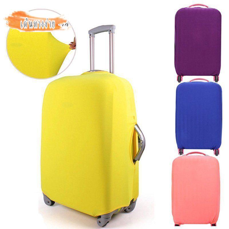 กระเป๋าแขนป้องกัน เดินทาง สวมใส่สีทึบชุดชุดกระเป๋าเดินทางรถเข็นชุดยืดแขนป้องกัน กระเป๋าเดินทางชุดกล่องปกคลุมฝุ่น 24หน่วยความจำกระเป๋าเดินทางชุด
