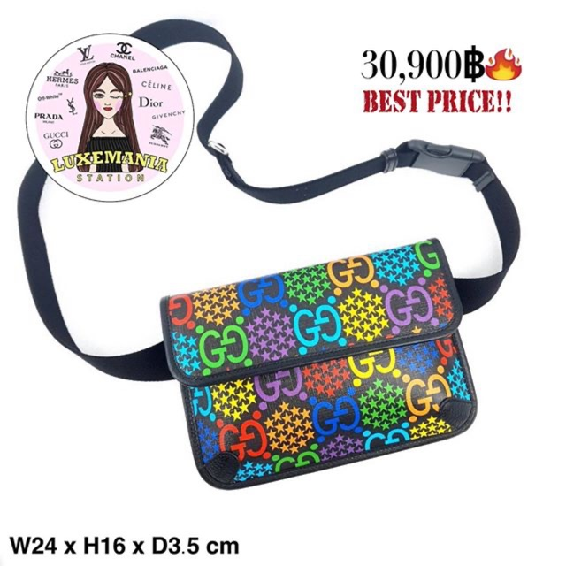 : New!! Gucci Psychedelic Belt Bag