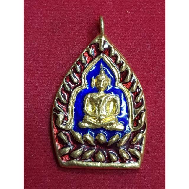 เหรียญเจ้าสัวเปรียกทองคำแท้  หลวงปู่บุญวัดกลางบางแก้ว