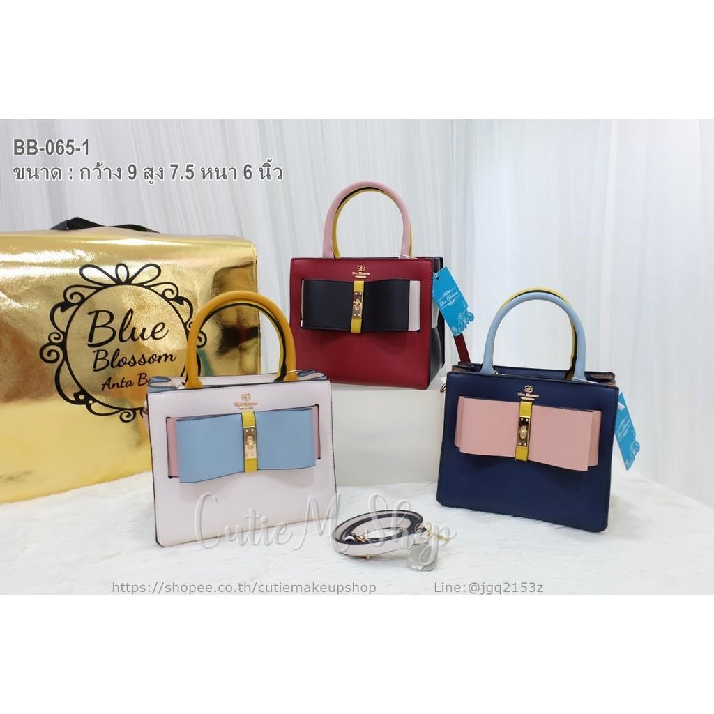 กระเป๋าสะพายLady Ribbon งานแบรนด์แท้ BlueBlossom พร้อมถุงผ้าแบรนด์สีทอง BB-065-1