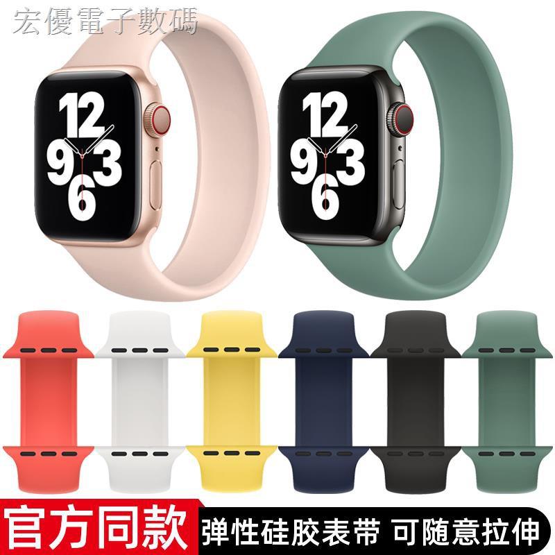 สายนาฬิกาข้อมือซิลิโคนแบบยืดหยุ่นสําหรับ Applewatch6 Iwatch 5 / Se / 4 / 3 Generation Series5