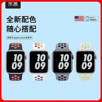 สายนาฬิกา สายนาฬิกา applewatch สายนาฬิกาอัจฉริยะ สาย applewatch Applicable AppleWatch Apple Watch IWATCH Tape 654321 Gen