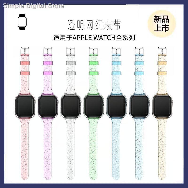 【อุปกรณ์เสริมของ applewatch】☾✚ใช้ได้กับสาย Applewatch สาย iwatch S6 / 5/4 รุ่น SE สายธารน้ำแข็งเอวเล็กสาย Apple Watch
