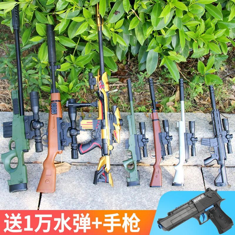 ปืนสไนเปอร์ 98k awm ปืนฉีดน้ำเด็กจำลองขนาดใหญ่เจไดอยู่รอดไก่เกมมือคว้าของเล่นเด็