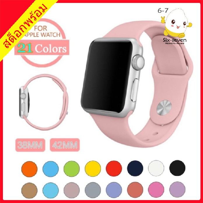 สายซิลิโคนสำรองเปลี่ยน for Apple Watch Series 1/2/3/4 สาย Applewatch IWatch สาย 38mm 40mm 42mm 44mm