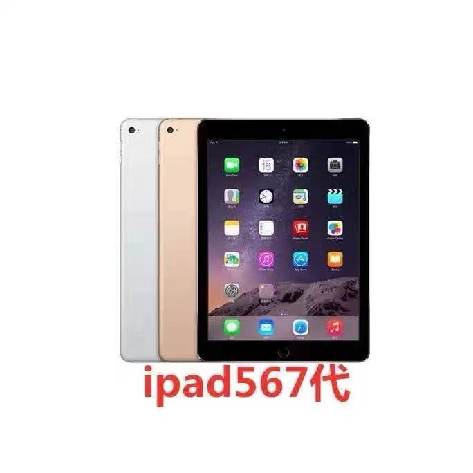 ❦✷♘Apple Apple iPad mini1 2 345 mini มือสอง ipad1 2 3 4 air tablet proพร้อมส่ง