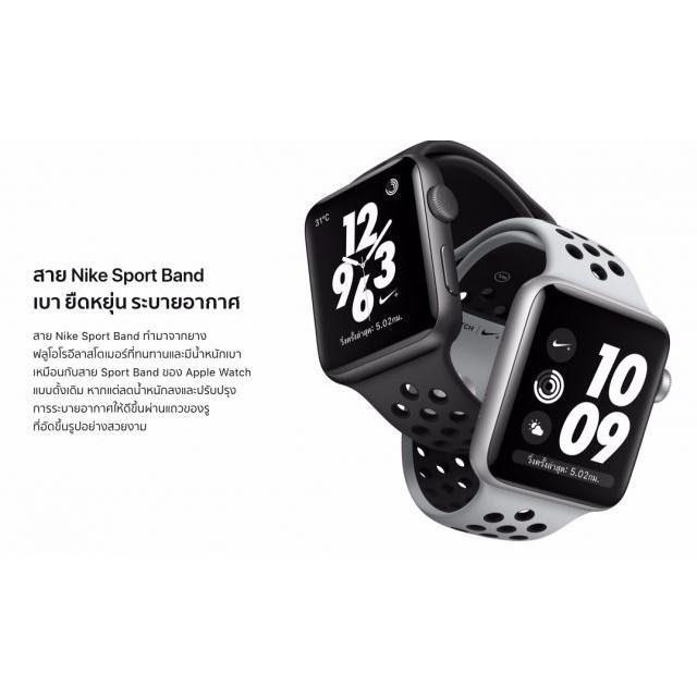 [ส่งเร็ว สต๊อกไทย] สาย Apple Watch  Sport Band สายซิลิโคน สำหรับ applewatch Series 6 5 4 3 ตัวเรื่อน 44mm 40mm 42mm HWCR