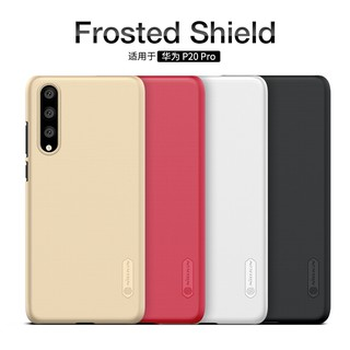 Review NILLKIN เคส Huawei P20 Pro รุ่น Super Frosted Shield
