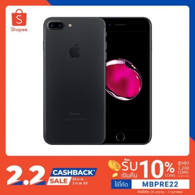 ผ่อน0%10เดือน❗️IPhone 7 plus 32GB 128GB Apple ไอโฟน7พลัส ไอโฟน 7plus IPhone7plus
