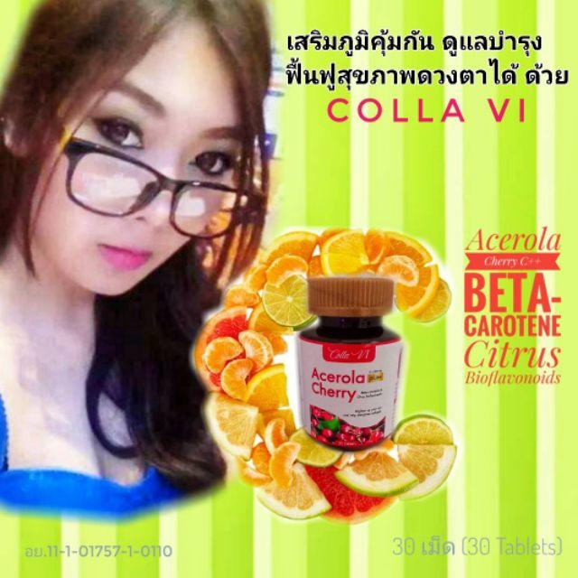 Vitamine pentru prevenirea varicelor