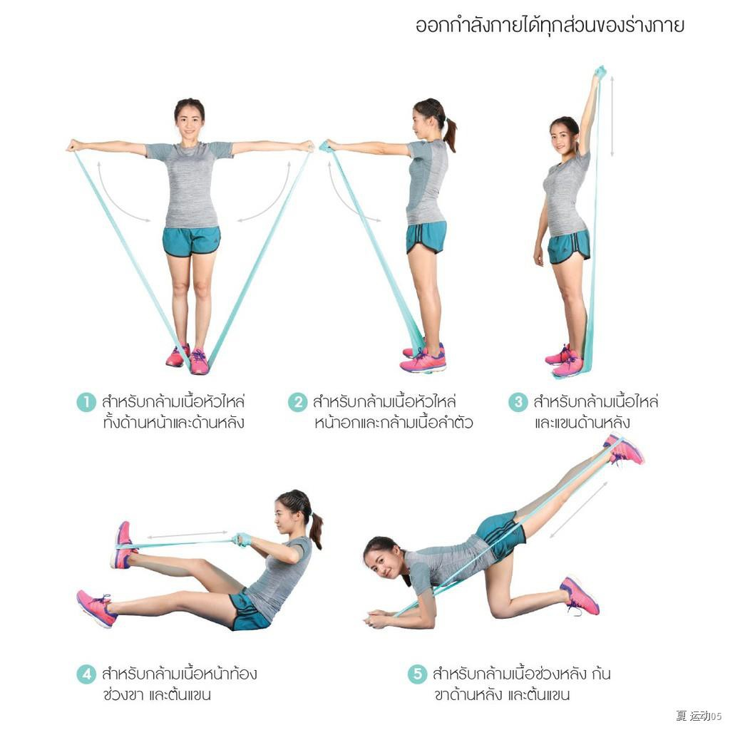 ⊕Bewell เซ็ตยางยืดออกกำลังกาย ยางยืดโยคะ + ยางยืดบริหารข้อมือ ป้องกันนิ้วล็อค + ยางยืดพิลาทิส ลดอาการตึงคอ บ่า ไหล่