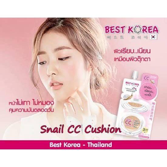 [ซอง 8 มล.] Best Korea Snail CC Cushion เบสท์ โคเรีย สเนล ซีซี คุชชั่น