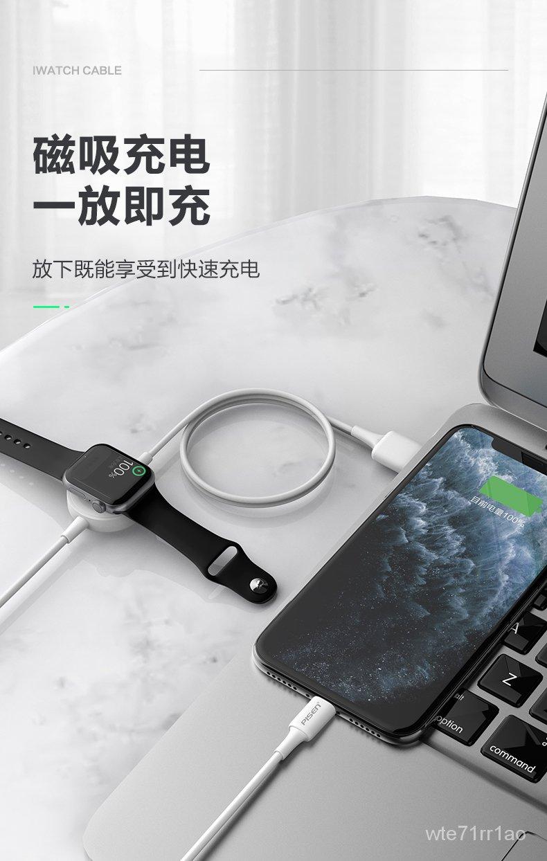 ผลิตภัณฑ์ชนะสำหรับApple Watch Chargerนาฬิกาโทรศัพท์มือถือสองในหนึ่งiwatchที่ชาร์จไร้สายapplewatchแท่นชาร์จSEแม่เหล็กดูด6