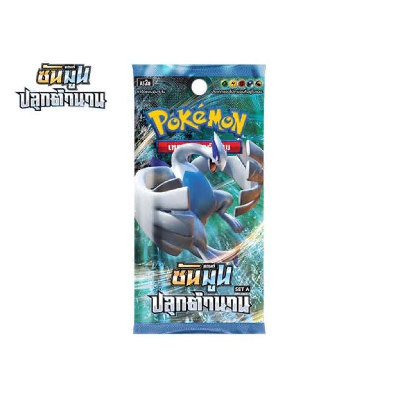 pokemon card TCG ชุด ปลุกตำนาน setA