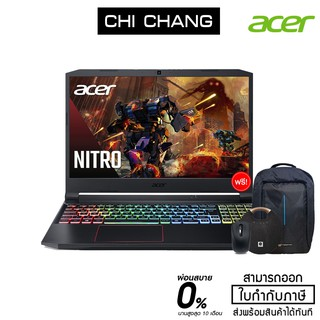 [ใส่ Code CLPLJKQ8 ลด 7% สูงสุด 1,500 บาท]ACER NOTEBOOK NITRO 5 AN515-55-52HQ # NH.Q7NST.005