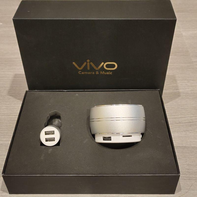 😘 แท่ 100% จากศูนย์ VIVO GIFT BOX SET ลำโพง Bluetooth และอุปกรณ์ชาร์จแบตในรถ