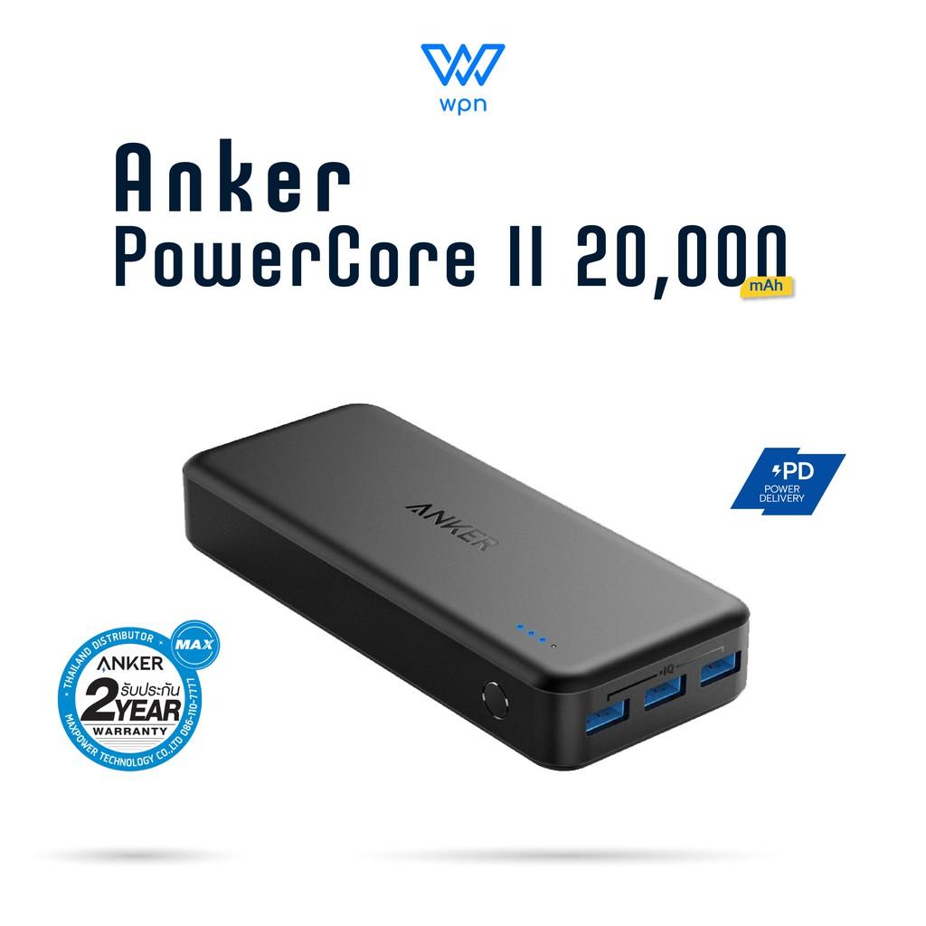 ส่งฟรี Anker Power Bank PowerCore II 20000 Quick Charge แท้ รับประกัน 2 ปี