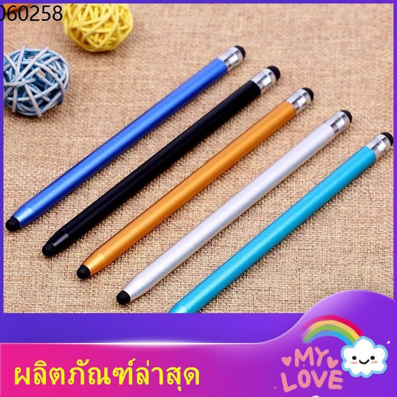 applepencil ปากกาทัชสกรีน ปากกาไอแพด ไอแพด apple pencil ❦เครื่องสอนแบ็คแกมมอน S1 / S2 / H6 / H7 / H8 / H8S / H9 สไตลัส จ