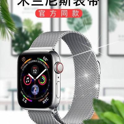 สายนาฬิกา applewatch สายนาฬิกาอัจฉริยะ สาย applewatch สายนาฬิกา Huaqiang North Smart Watch Tape Applicable Apple Huawei