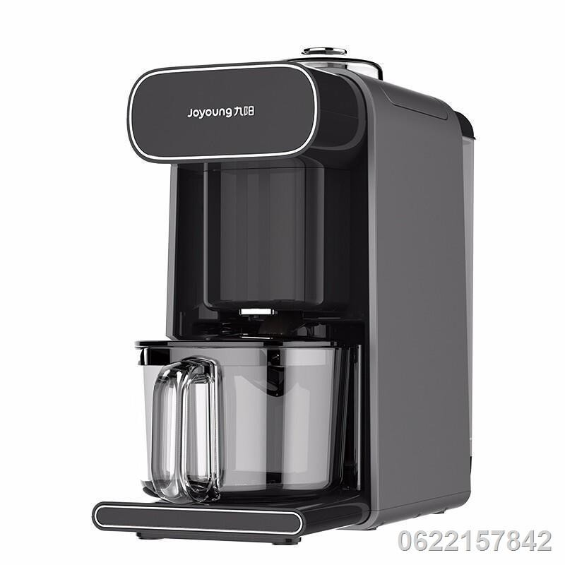 ❡Joyoung K1SPro เครื่องทำน้ำนมถั่วเหลืองแบบเงียบพังกำแพงและเครื่องชงกาแฟในครัวเรือนอัตโนมัติแบบไม่ต้องล้าง เปิดตัวใหม่