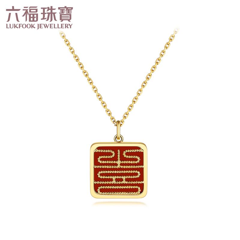 Luk FookอัญมณีHiคำชุด18Kสร้อยคอทองคำหญิงโมราแดงจี้ของขวัญแต่งงานราคาHXKTBN0002Y