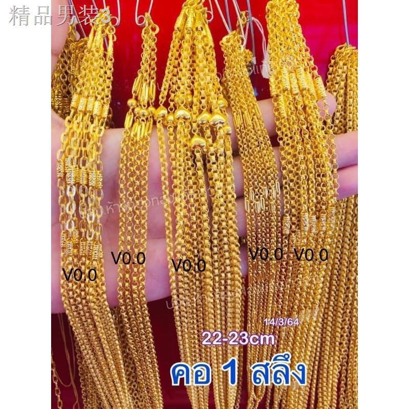 ราคาถูกมาก☾♞สร้อยคอ น้ำหนัก 1 สลึง ทองแท้96.5%+ใบรับประกันสินค้า